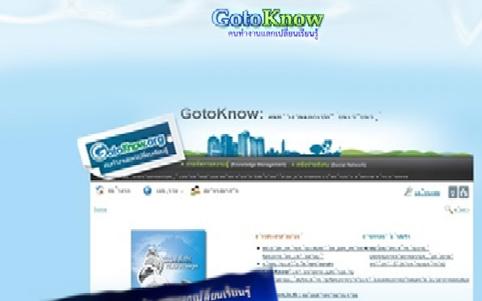 gotoknow